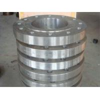 Buy cheap Forging Part - 1 from wholesalers