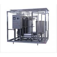 China Peach/Apricot Integrated Processing Line on sale