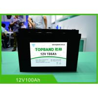 Buy cheap Long Cycle Life Lithium Ion Battery Rechargeable , Lithium Deep Cycle Battery 12 from wholesalers