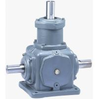 Cheap Hydraulic Spiral Bevel Speed Reducer Gearbox Parallel Shaft Speed Reducer wholesale