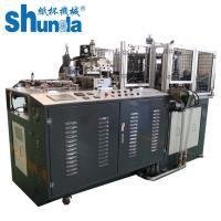Cheap Safe Paper Cup Forming Machine , Stable Disposable Paper Products Machine wholesale
