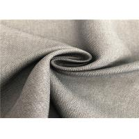 China 300D 2-2 Twill Two Tone Ribstop Polyester Cationic Fabric For Skiing Wear on sale