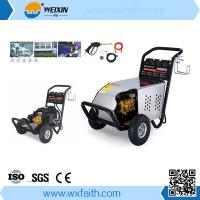 Cheap 2015 New Cold Water Electric High Pressure Washer, High Pressure Water Cleaner wholesale