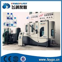 Cheap PET Full Automatic Plastic Water Bottle Blowing Moulding Making Machine Prices wholesale