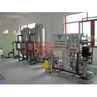 China water treatment plant for sale,small water treatment plant,mobile water treatment plant on sale