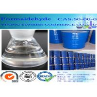 Buy cheap CAS 50-00-0 Formaldehyde Plastic Colorless No Suspended Substance Agent from wholesalers