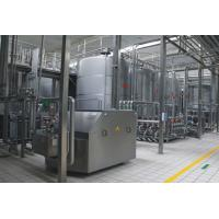 China ISO CE Turn - Key Projects Pasteurized Milk Processing Line 2000l Per Hour on sale