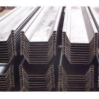 Buy cheap Cold Rolled U Type Steel Sheet Pile EN10249-1 / EN10249-2 Different Specificatio from wholesalers