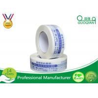 Quality Single Sided Bopp Packing Tape Waterproof For Container Sealing , Gift Wrapping for sale