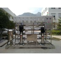 Cheap Multi Medium Filter RO Water Treatment System For Pure Water Treatment wholesale