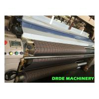 Double Nozzle 4 Color Water Jet Loom Weaving Machine For Polyester Fabric Weaving