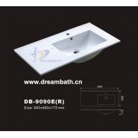 Buy cheap Vanity lavatory from wholesalers