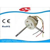 Cheap High Performance Brushless Dc Motor 12/24VDC Stand Fan Motor 75 Series wholesale