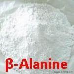 Cheap Industry Grade 107-95-9 Beta Alanine for calcium pantothenate wholesale
