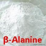 Buy cheap Industry Grade 107-95-9 Beta Alanine for calcium pantothenate from wholesalers