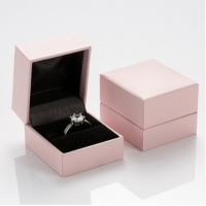 Cheap 46*51*37mm Matt Lamination Rigid Cardboard Box For Jewelries wholesale