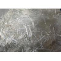 Cheap Glass Fiber Chopped Strand Small Linear Density Increase Mechanical Properties for sale
