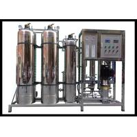 Cheap FRP RO Water Treatment System Water Treatment Plant With Mineralized Ball Filter wholesale