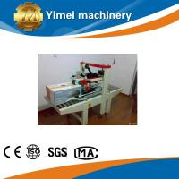 Cheap new design  Sealing Sealer for different width of bag wholesale