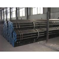 Cheap ASTM A179 Seamless Carbon Steel Tube For Heat Exchanger And Condenser wholesale