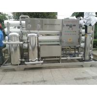 Cheap Cosmetics / Pharmacy RO Water Treatment Plant , Industrial Reverse Osmosis System wholesale