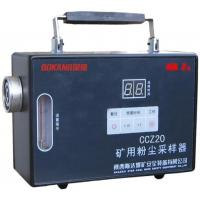 Cheap CCZ20 Coal Mine Dust Sampling Instrument wholesale
