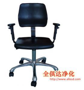 Cheap Anti-Static PU Foam Molding Cleanroom Chair wholesale
