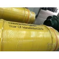 Cheap chemcial tank  chlorine gas cylinder   ,refrigerant gas  ammonian tank with VALVES wholesale