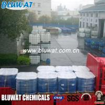 Cheap Water Purifying Chemicals Polymer Coagulant of Polyelectrolyte Equivalent To Floquat Coagulant wholesale