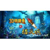 China 3D Graphic Adults Arcade Fish Shooting Games Casino Fish Table Elegant Design on sale