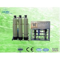 Cheap Membrane FRP Housing RO Reverse Osmosis Water Purification System 1000 LPH wholesale