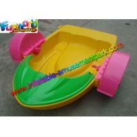Cheap Swimming Pool Funny Kids Plastic Paddle Boat / Adult Water Bumper Boats For Park wholesale