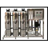 Buy cheap 110V 415V Automatic Water Softener System , RO Water Treatment Machine from wholesalers