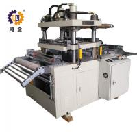 China 200T Automatic Hydraulic Press Die Cutting Machine For Rolling Material on sale