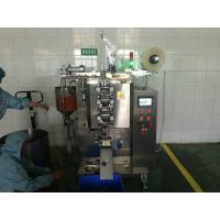Cheap Durable Full Automatic Sauce Packaging Machine On Spot After - sales Service wholesale