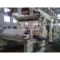 China 1575mm Low Speed Toilet Paper Manufacturing Machine / Facial Tissue Making Machine on sale