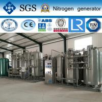 Cheap Energy Saving Homemade Liquid PSA Nitrogen Generator ISO9001 2008 wholesale