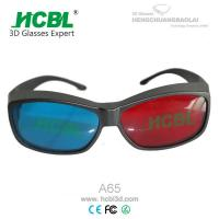 Cheap Reuseable 3D Anaglyph Glasses Red Blue For Computer Game / Stereo Movie wholesale