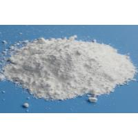 Cheap Propathene apply in Nucleating Agent NAR-6F wholesale