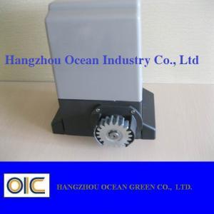 Buy cheap Sliding Gate Motor Sliding Door Operator from wholesalers