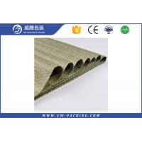 Cheap Customized film coated bag pp woven sand bag for flood control at any color such as white color, green color sand bag wholesale