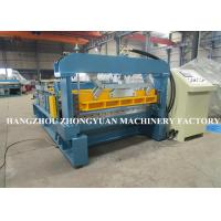 Cheap Mitsubishi PLC Slitting Cutting Machine Cr12 Mould Steel Cutter wholesale