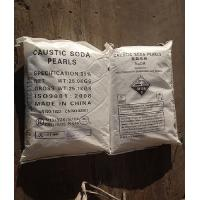 Quality Caustic Soda Pearls 99%,Inorganic Alkali,Chemical material,Sodium hydroxide use for bleach for sale