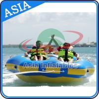 Cheap Sealed Towable 4 Person Inflatable Boats Yellow / Blue Rolling Donut Boat for sale