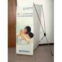 Cheap Trade show custom size, material, color, quantity X - banner stand printing service wholesale