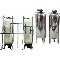 Cheap RO Drinking Water Treatment System 2000LPH Reverse Osmosis Water Purification Unit wholesale