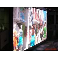 Buy cheap SMD RGB Full Color LED Advertising Displays P10 Indoor For Shows Events Rental from wholesalers