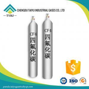 Cheap CF4 Gas Tetrafluoromethane High Purity 75730, Carbon Tetrafluoride, CF4, Halocarbon 14 wholesale