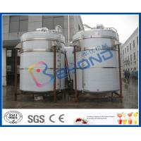 Cheap 5000L/7000L jacket tank for liquid coffee extracting tank with temperature control for sale