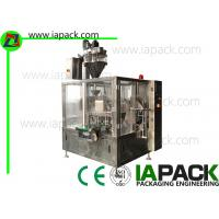 Cheap Powder Pouch Packing Machine wholesale